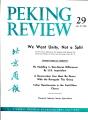 Peking Review 1963 - 29