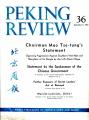 Peking Review 1963 - 36
