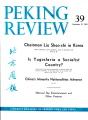 Peking Review 1963 - 39