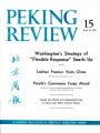 Peking Review 1964 - 15