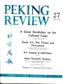 Peking Review 1964 - 27