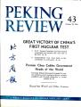 Peking Review 1964 - 43