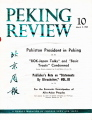Peking Review - 1965 - 10