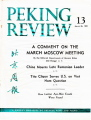 Peking Review - 1965 - 13