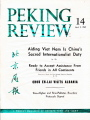 Peking Review - 1965 - 14