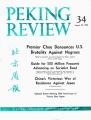 Peking Review - 1965 - 34