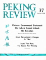Peking Review - 1965 - 37