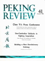 Peking Review - 1965 - 41