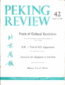 Peking Review - 1965 - 42