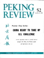 Peking Review - 1965 - 52