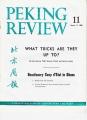 Peking Review - 1966 - 11