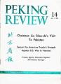 Peking Review - 1966 - 14