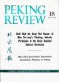 Peking Review - 1966 - 18