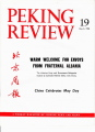 Peking Review - 1966 - 19