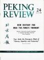 Peking Review - 1966 - 24
