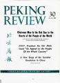 Peking Review - 1966 - 30