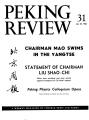 Peking Review - 1966 - 31