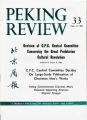 Peking Review - 1966 - 33