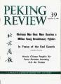 Peking Review - 1966 - 39