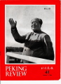 Peking Review - 1966 - 41