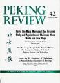 Peking Review - 1966 - 42
