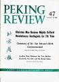Peking Review - 1966 - 47