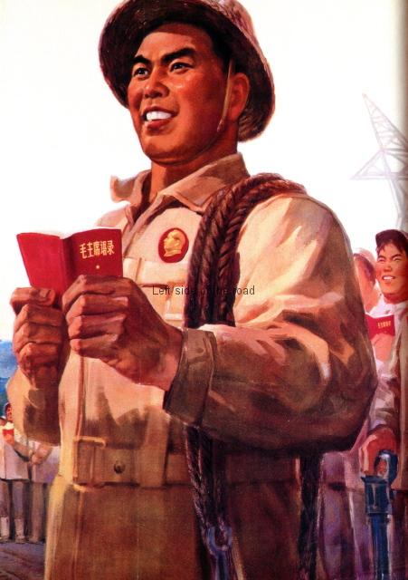 Acting in accordance with Chairman Mao's instructions means victory