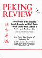 Peking Review - 1967 - 03