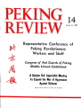 Peking Review - 1967 - 14