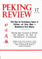 Peking Review - 1967 - 17