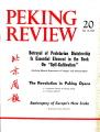 Peking Review - 1967 - 20