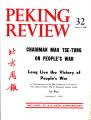 Peking Review - 1967 - 32