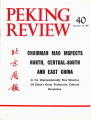 Peking Review - 1967 - 40