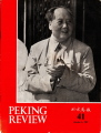 Peking Review - 1967 - 41