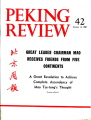 Peking Review - 1967 - 42