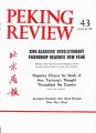 Peking Review - 1967 - 43