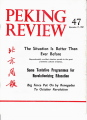 Peking Review - 1967 - 47