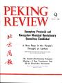 Peking Review - 1968 - 09