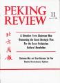 Peking Review - 1968 - 11