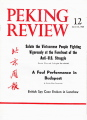 Peking Review - 1968 - 12