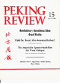 Peking Review - 1968 - 15