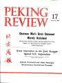 Peking Review - 1968 - 17