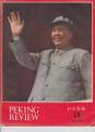 Peking Review - 1968 - 18