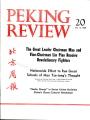 Peking Review - 1968 - 20