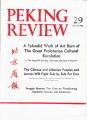 Peking Review - 1968 - 29