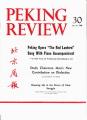 Peking Review - 1968 - 30