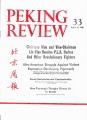 Peking Review - 1968 - 33