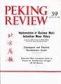 Peking Review - 1968 - 39