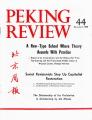 Peking Review - 1968 - 44