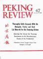 Peking Review - 1968 - 47
